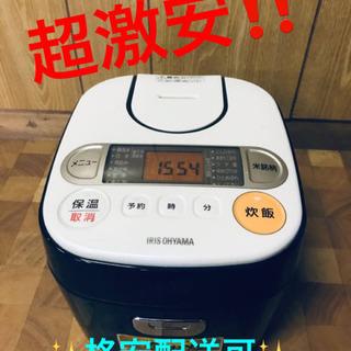 ET401番⭐️アイリスオーヤマジャー炊飯器⭐️2017年製
