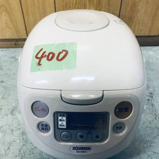 400番象印 マイコン炊飯ジャー✨NS-WB10‼️