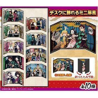 鬼滅の刃  タカラトミー ミニ屏風コレクション(6種類セット)