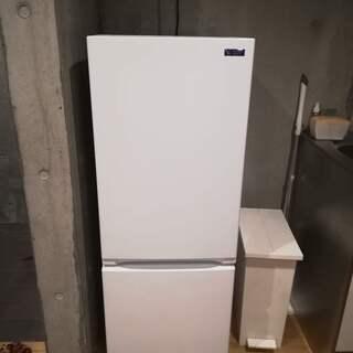 【美品】 ヤマダ電機 冷蔵庫 156L 2020年製