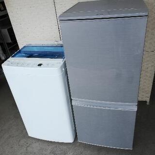 おすすめセット【送料・設置無料】⭐急ぎも対応可能⭐シャープ冷蔵庫...