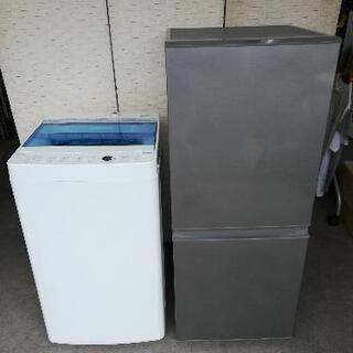 高年式セット【送料・設置無料】⭐急ぎも対応可能⭐アクア冷蔵庫12...