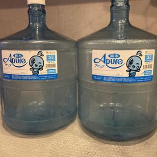 アピュア、ウォーターボトル(3ガロン)2個