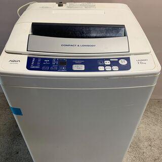 【格安】AQUA 7.0kg洗濯機 AQW-S70A 20…