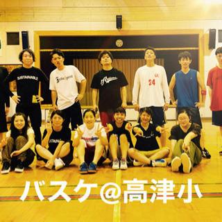 8/23(月)18-20🏀20代メイン社会人バスケサークル