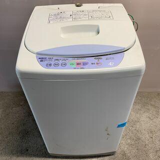 【無料】HITACHI 4.2kg洗濯機 NW-42AF …