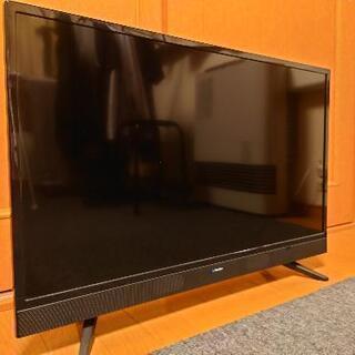 maxzen 液晶テレビ 32型