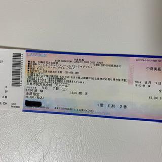 中島美嘉 CONCERT TOUR 2021 JOKER