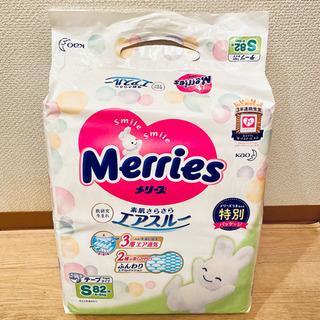 【メリーズ テープSサイズ】1パック(82枚)【新品未使用・美品】