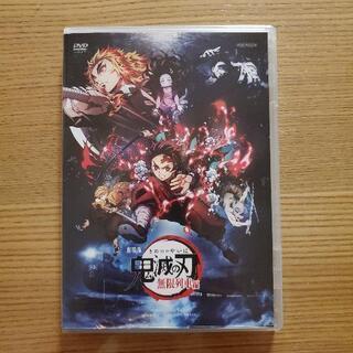 【新品同様】DVD 鬼滅の刃 無限列車編 通常版