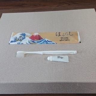 【ネット決済】使い捨て歯ブラシセット。歯磨き粉つき