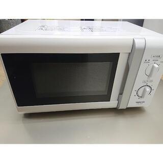YAMAZEN 電子レンジ YRB-207