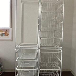 【ネット決済】IKEA イケア JONAXEL ヨナクセル