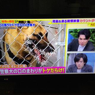シャープ 32V型 液晶 テレビ ハイビジョン 薄型【リモコン付...