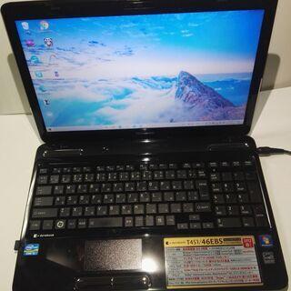 【高性能】SSD256GB/メモリ8G搭載 東芝Dyna boo...