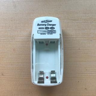 ニッケル水素電池充電器(単3単4)バッテリーチャージャー
