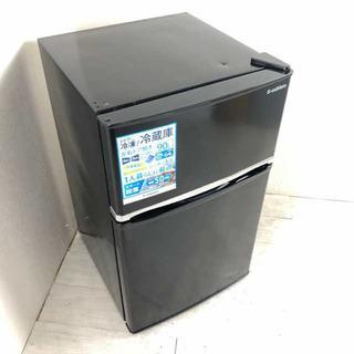 【ネット決済】90L冷蔵庫 2ドア 一人暮らし用