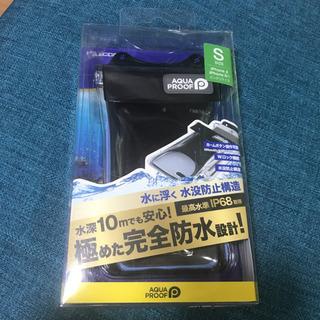防水ケース iPhone7/8