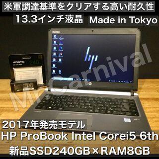 【ネット決済・配送可】【一宮で!! Windows10搭載機!人...