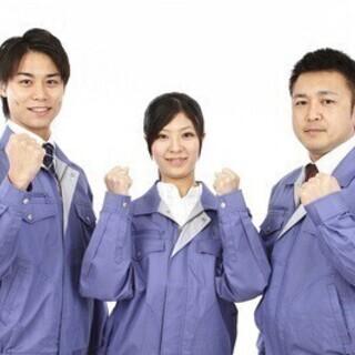 勤務地:山田上口周辺!自動車の足回り部品製造のお仕事☆20~40...