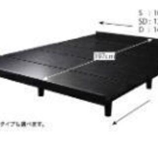 組立済デザインボードベッド ブラック(シングル) 木脚タイ…