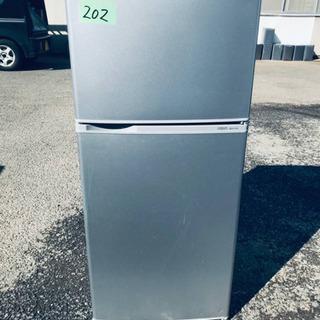 ②202番AQUA✨ノンフロン直冷式冷凍冷蔵庫✨AQR-111D‼️