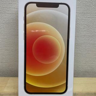 新品 未開封 iPhone12 128GB ホワイト SIMフリード