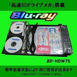 シャープブルーレイレコーダー【BD-HDW75】