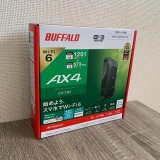 BUFFALO Wi-Fi 第6世代ルーター WSR-1800A...