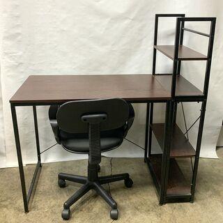 まとめて3点セット!机+棚+チェア 机サイズ幅90㎝ 学習机 P...