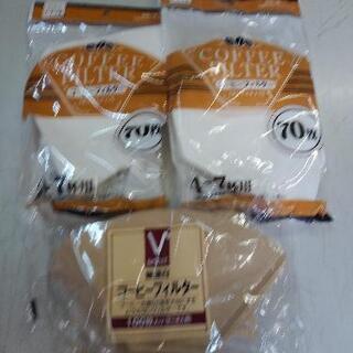 コーヒーフィルター 3袋