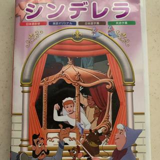 シンデレラ DVD