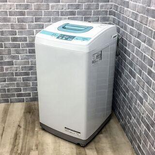 【ハッピー西葛西店】全自動洗濯機 5.0kg 日立 2014年式...