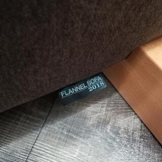 【19,000円】1人掛け ローチェア PENTA 900 ブラウン FLANNEL SOFA 定価58,080円 ローソファ - 家具