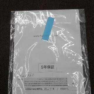 【19,000円】1人掛け ローチェア PENTA 900 ブラウン FLANNEL SOFA 定価58,080円 ローソファ - 売ります・あげます