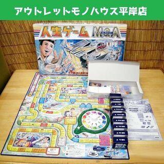 タカラ 人生ゲーム M&A 欠品無し ボードゲーム TAKARA...