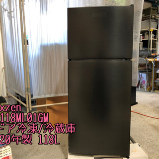 maxzen JR118ML01GM 2ドア冷凍/冷蔵庫 …