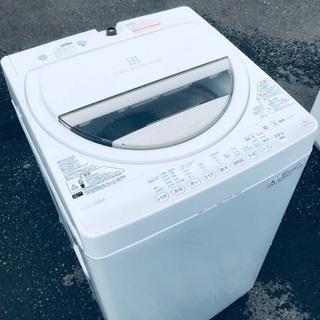 ♦️EJ387番TOSHIBA東芝電気洗濯機 【2015年製】