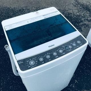 ♦️EJ388番 Haier全自動電気洗濯機 【2017年製】