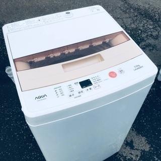 ♦️EJ389番AQUA全自動電気洗濯機 【2017年製】