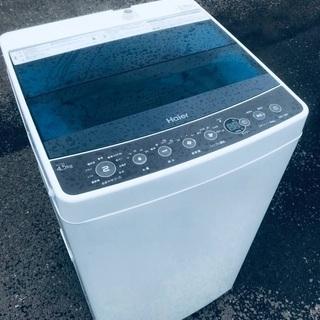 ♦️EJ393番Haier全自動電気洗濯機 【2016年製】