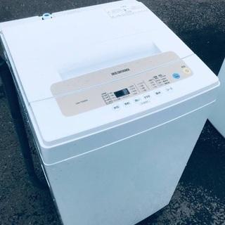 ♦️ EJ394番 アイリスオーヤマ全自動洗濯機 【2020年製】