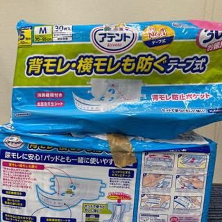 大王製紙のテープ式パンツ(大人用)
