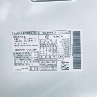 ♦️EJ403番 HITACHI ドラム式電気洗濯乾燥機 【2011年製】 - 売ります・あげます