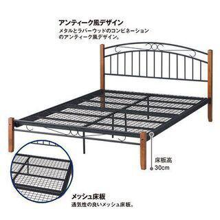ダブルベッド ベッドフレーム マットレス付の画像