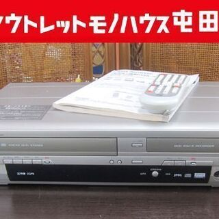 DXアンテナ VHSビデオ一体型DVDレコーダー DVR-120...