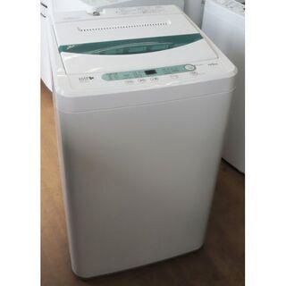 ♪ヤマダ電機/HERB Relax 洗濯機 YWM-T45A1 ...