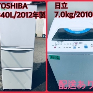 ⭐️7.0kg⭐️ 送料設置無料!!洗濯機/冷蔵庫 ✨大型…