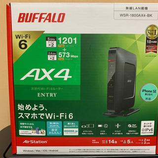 バッファロー WiFi6ルーター 高速wifi