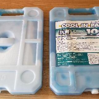【無料】保冷剤 2個